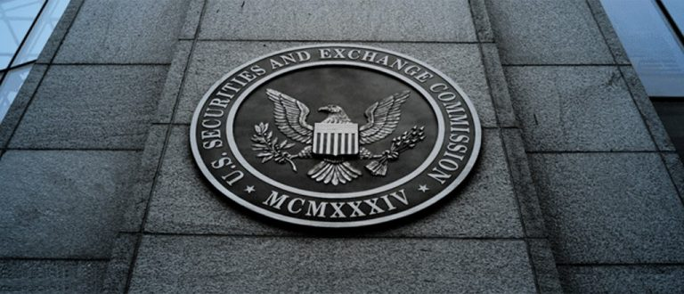 Major Investors Raise Serious Concerns Over SEC Rule Change